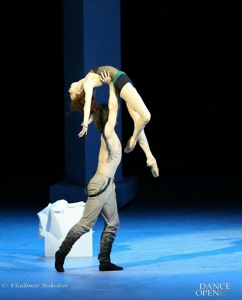 Ekaterina Krysanova And Vladislav Lantratov The Taming Of The