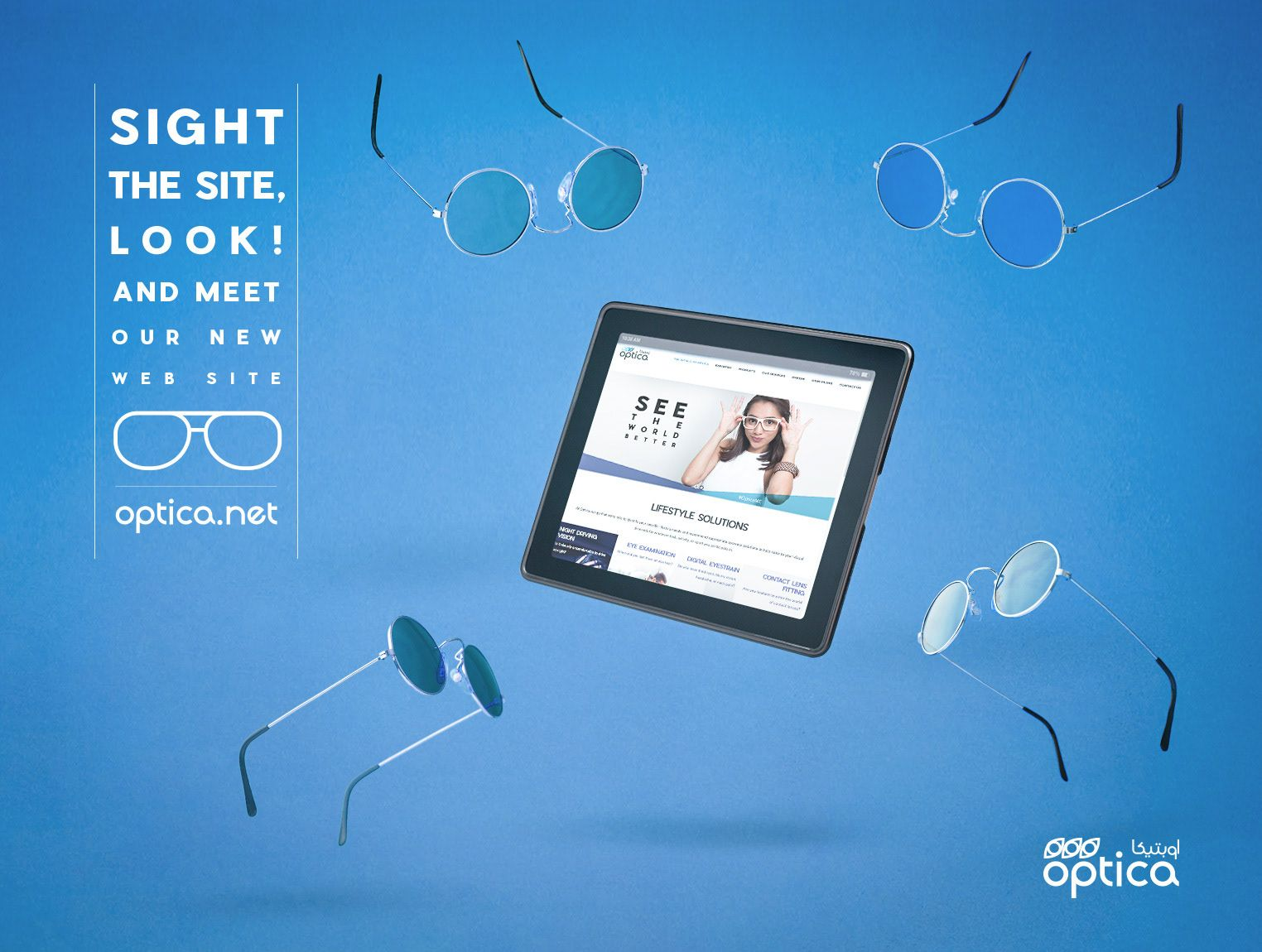 Optica new website on Behance by Mohamed Rayan DIGITAL CAMPAIGN 03  puzzle   maze  optical  eyecare  website  glasses  eyewear  sight  creative   eyeglasses ... b05ed2a4cb