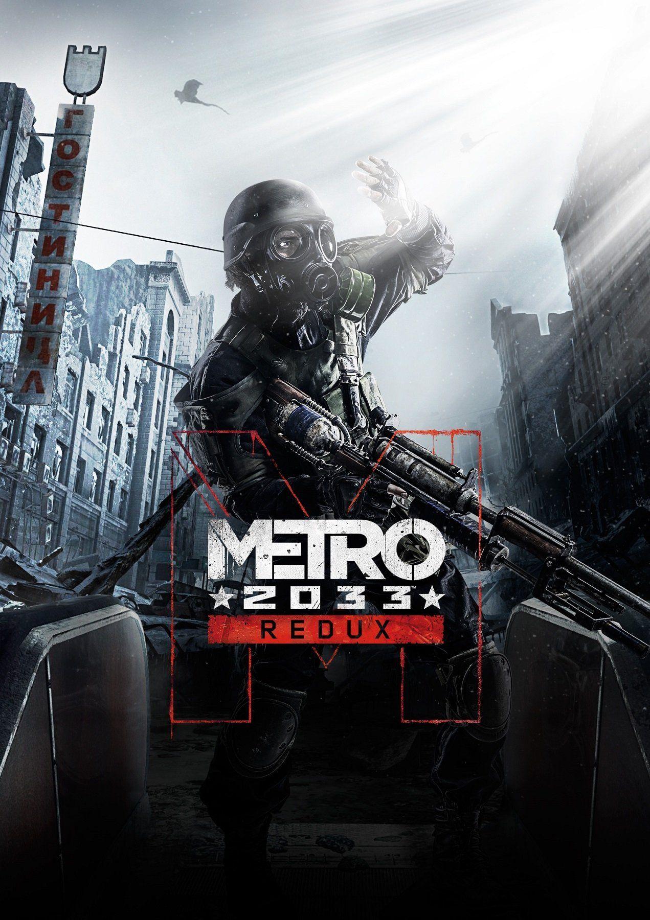Metro 2033 Poster | Игры, Кот, Аудиокниги