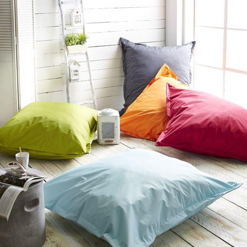 Pouf Geant Coussin De Sol Dehoussable En Polyester Utility
