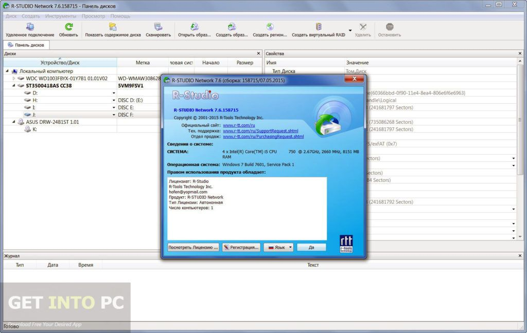 Mailmessenger email server 5235 by akaloiolaka56 reitaduck