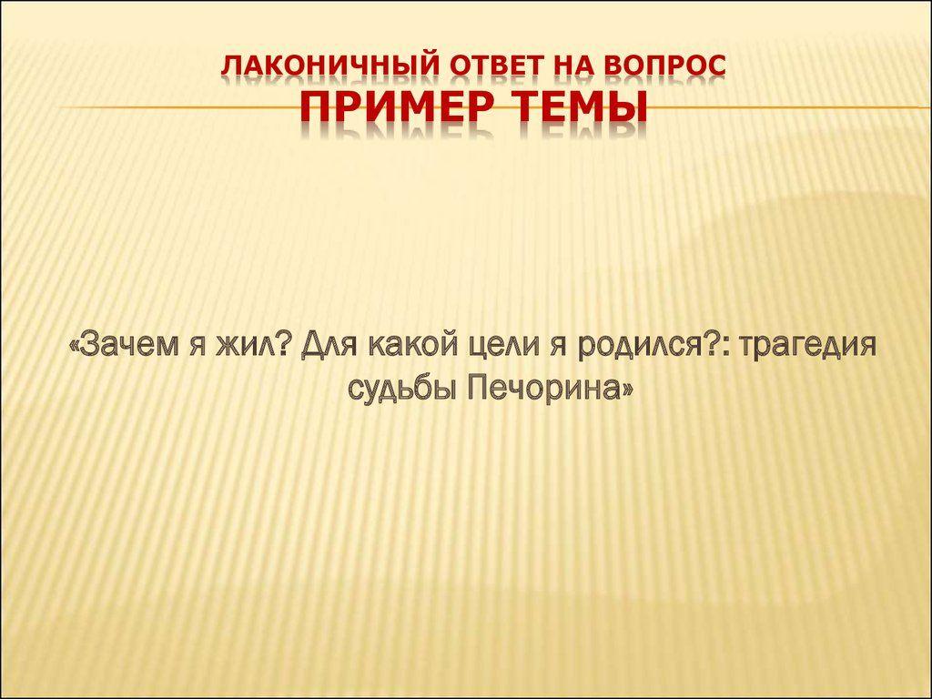 Гдз по французскому класс n.eloukhina g.chev andi