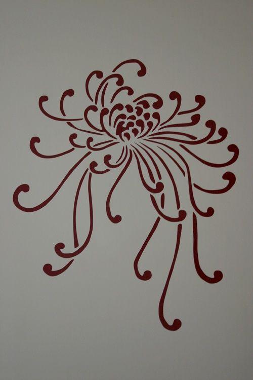 Pin Di Gwen Hydesicuro Su Ink Crisantemo Arte Giapponese Idee