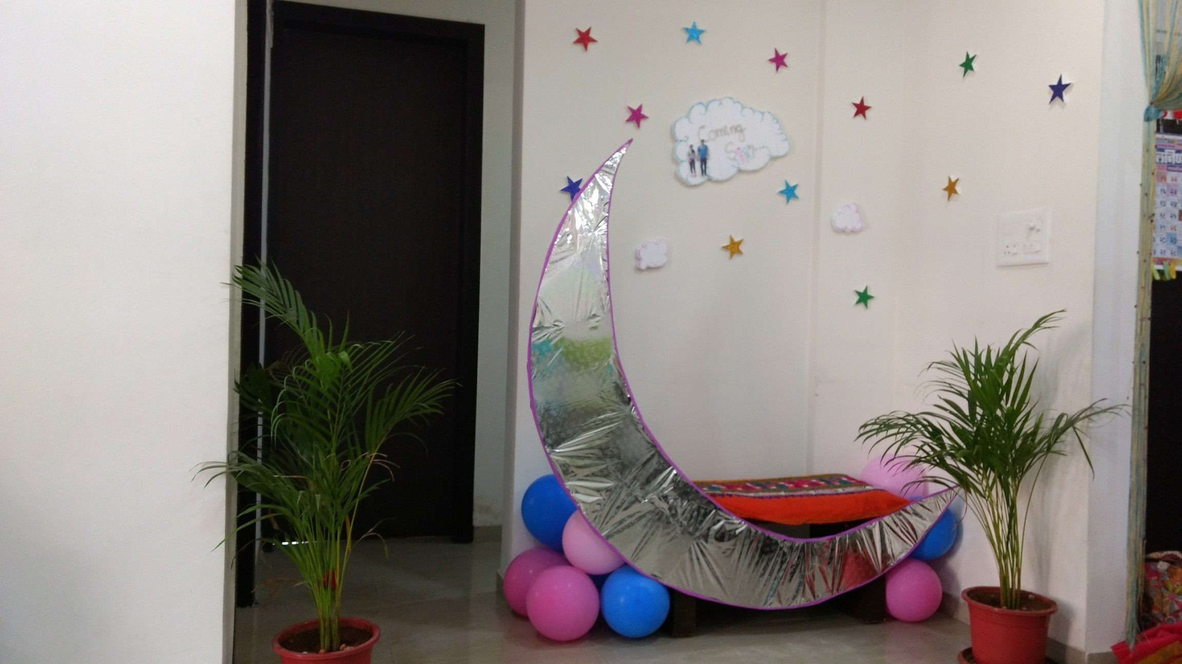 Dohale Jevan Palna Goad Bharai Babyshower Surprise Baby Shower Baby Shower Decorations Baby Shower