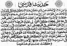 حديث قدسى رسالة لكل مهموم وحزين وخائف من الرزق الشيخ الشعراوى العالمى اون لاين Quran Recitation Islam Facts Islamic Quotes