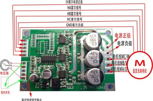 Dc 12v 36v 500w Brushless Motor Controller Hall Motor Balanced Car Driver Board Circuit Projects Motor Car And Driver