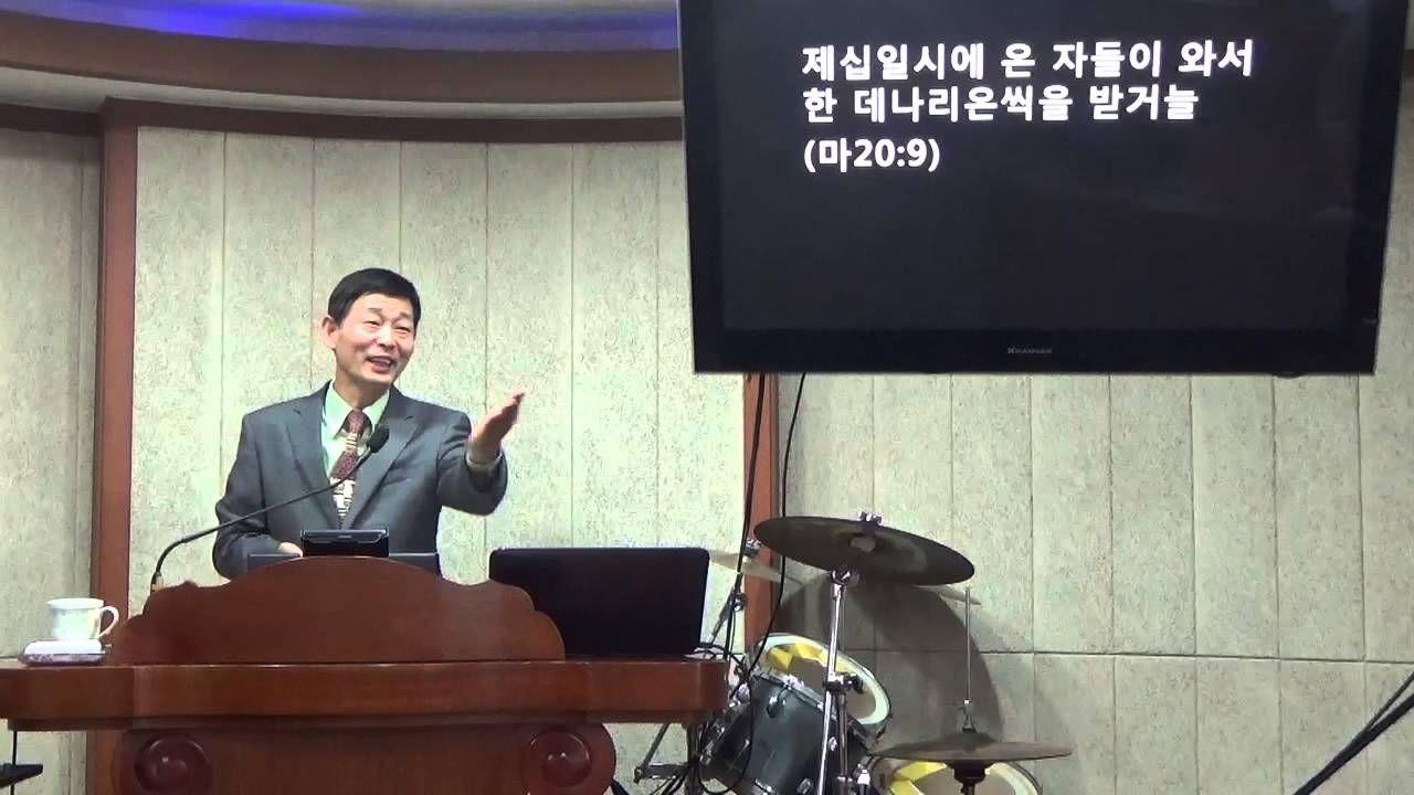 주신길교회 요한계시록 7-4 / 구원하심이 우리 하나님과 어린양께 있도다(1)