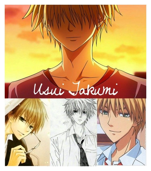 """""""Favorite Character - Usui Takumi (碓氷 拓海)"""" by ereizu22 ❤ liked on Polyvore featuring art"""