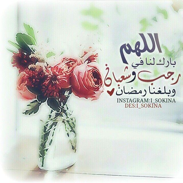 Instagram Media By I Sokina بذكر الله تطيب الحياة ღ Iconosquare Instagram Picture Quotes Islamic Phrases