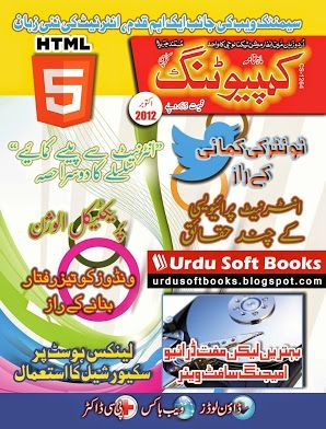 How to make book in coreldraw