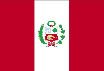 Letterhead With Flag Of Peru Zazzle Com Peruvian Flag Peru Flag Flag