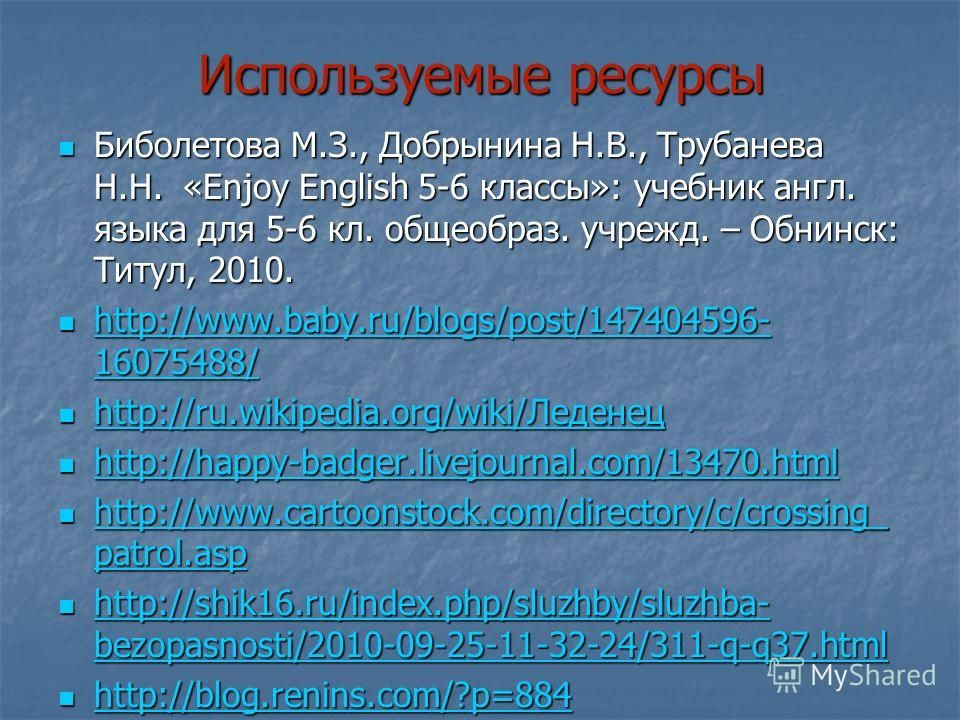 Ответы на решения задач в решебник для тетради по математике т.м.ерина 5 класс на странице