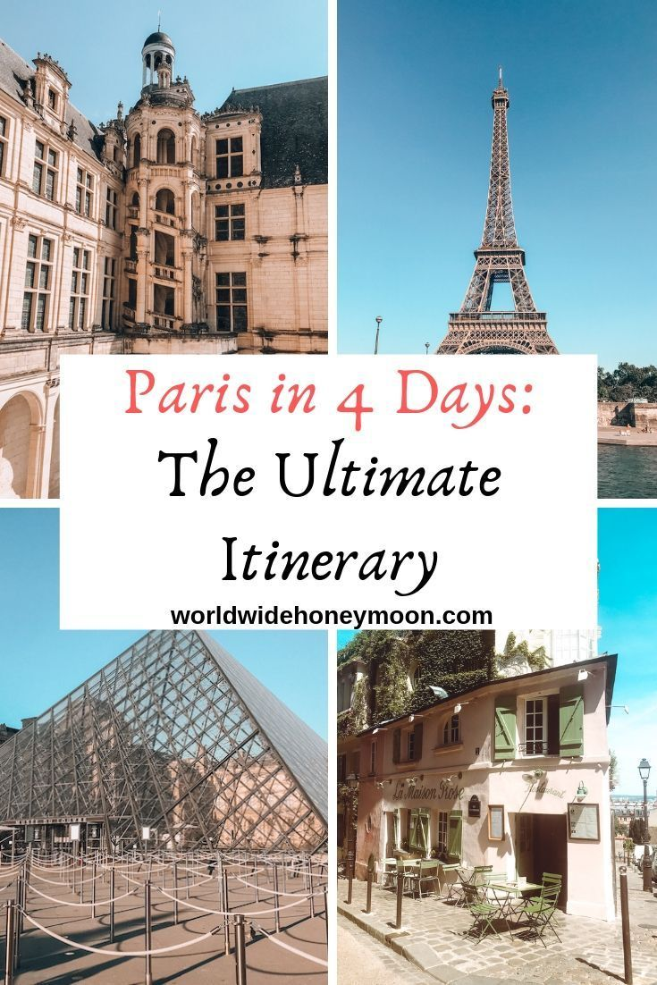 Only have a short time in Paris? We are talking all about how to spend 4 days in Paris including best day trips from Paris, where to eat in Paris, things to do in Paris, Paris tips, and how to get the most out of your stay in the city of lights!   Whether it is a honeymoon in Paris or the start of a Eurotrip, a 4 day Paris itinerary is more than doable!   #paris #parisfrance #france #parisjetaime #visitparis #louvre #eiffeltower #montmartre #parisguide #parisitinerary #paristravelguide