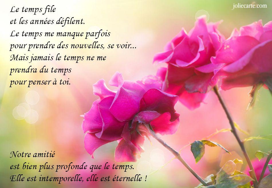 Carte Amitie Poeme Carte Anniversaire De Mariage Carte Amitie Carte Virtuelle