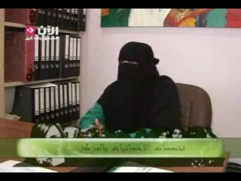 امراة سعودية صاحبة افضل مشروع نسائي في العالم Darth Vader Darth Character