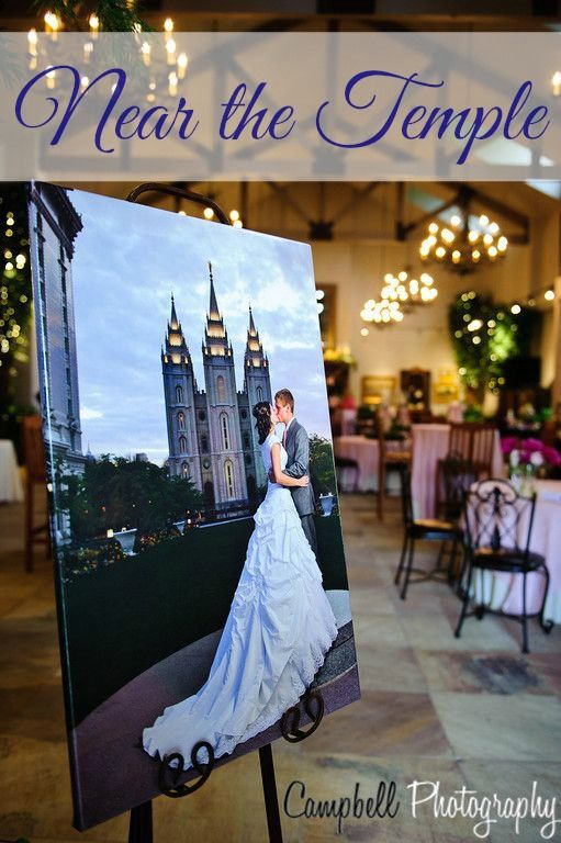 Reception Centers In Utah That Are Close To Salt Lake Temple
