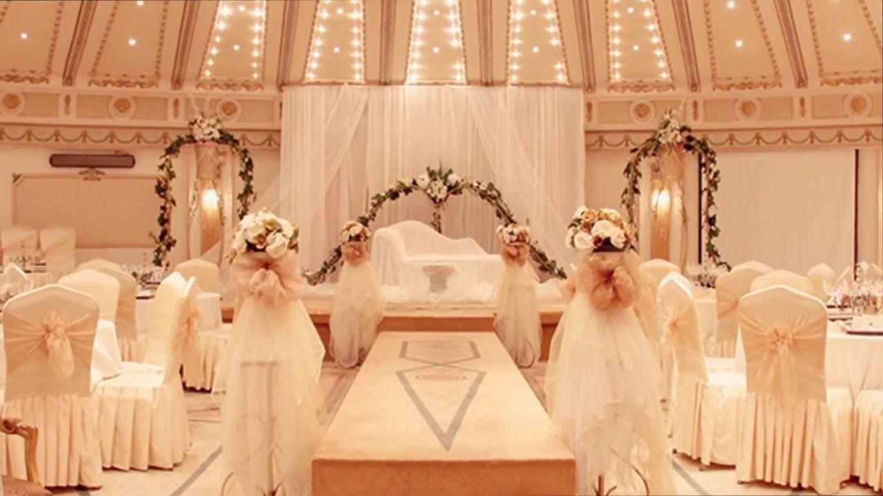 قاعة الطاووس فندق جدة اوركيد موقع افراحكم Wedding Dresses Dresses Fashion