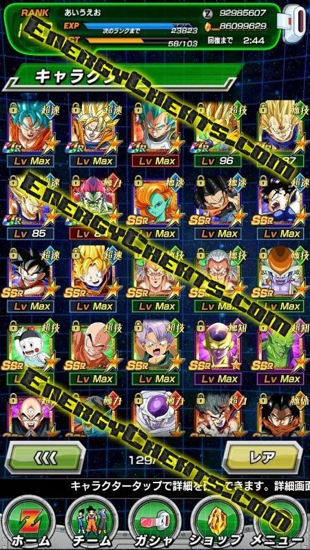 How To Get More Dragon Stones In Dokkan Battle