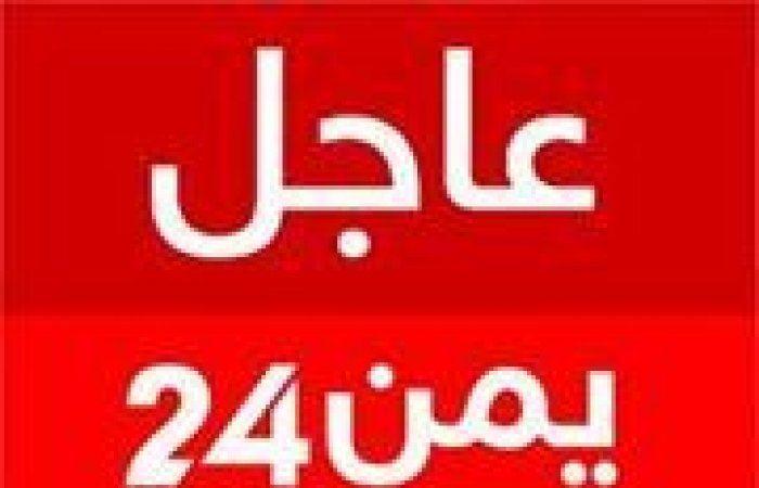 نصف ساعة اخبار | 03 - 05 - 2020 | تقديم حمير العزب | يمن شباب ...