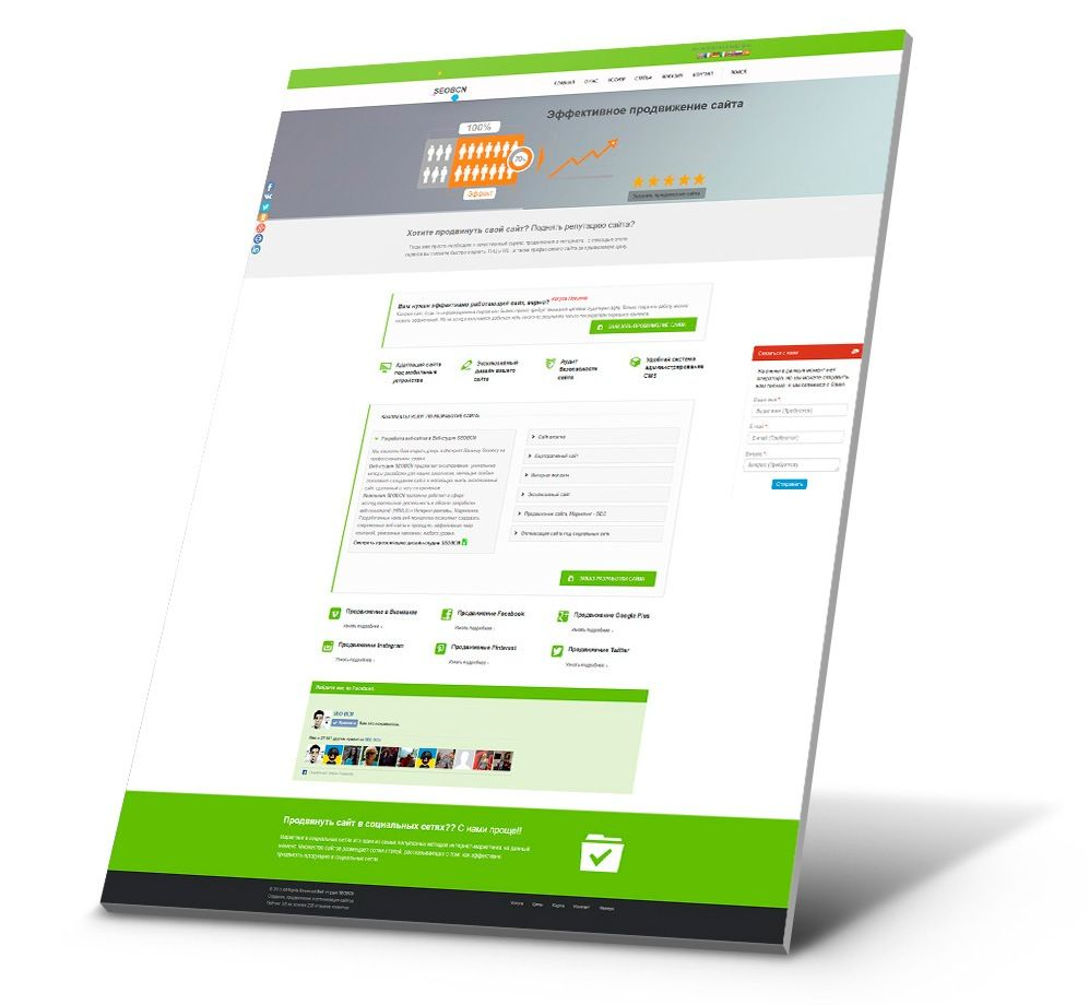 Изготовление и создание сайтов продвижение сайтов в москве 2