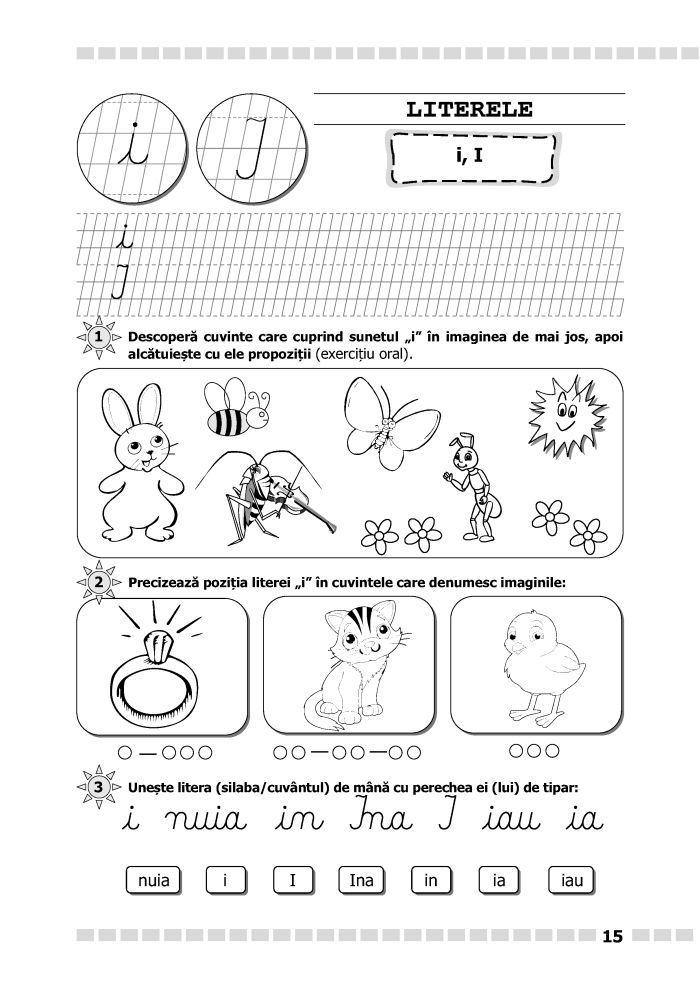 Clasa I : Comunicare în limba română. Clasa I. Partea I
