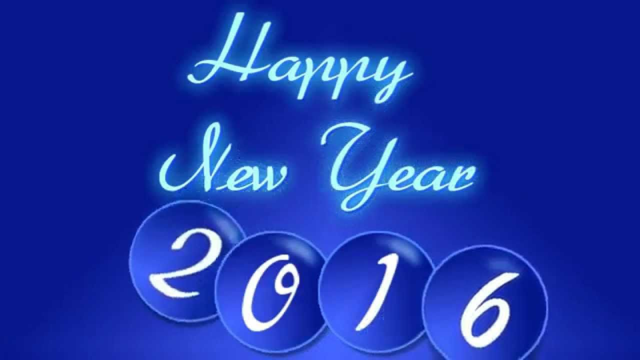 happy new year 2016 greeting ecard for sister video greeting animated