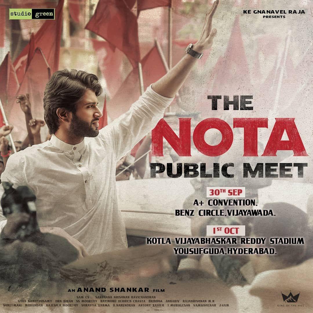 Osthunnanu  Kaluddam! The NOTA Public Meet  | vijay devarakonda