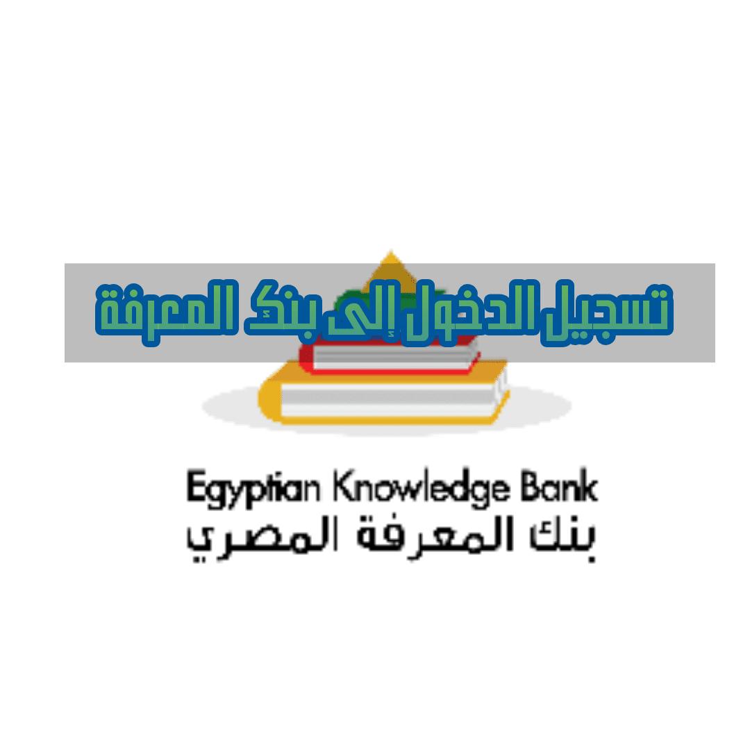 كيف اعرف رقم ايبان بنك الرياض ي عد أحد الأسئلة التي يبحث عن إجابتها عملاء بنك الرياض حيث إنه من أهم البنوك التي توجد بالمملكة العربية السعو Movie Posters Movies