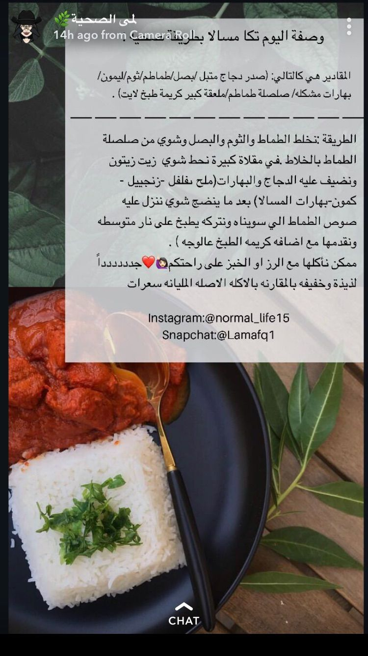 Pin By Munira On طبخ Food Diet Recipes Delicious