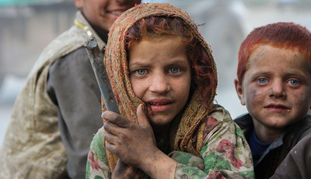 Beautiful Afghan Girl