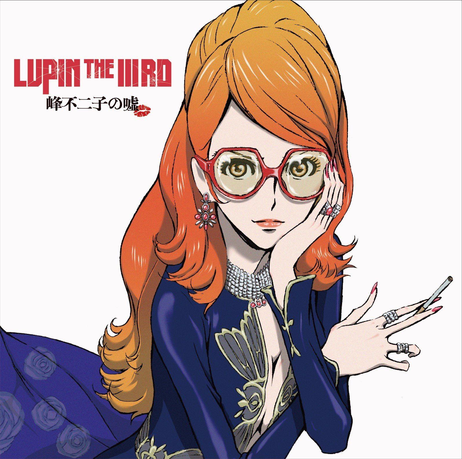 Pin by Sarah on Lupin the 3rd Lupin iii, Anime people