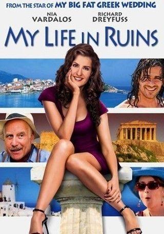 My Life In Ruins Nia Vardalos Movies Movie Tv