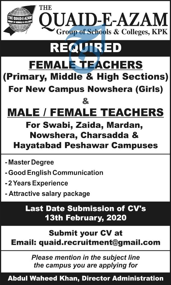 Teachers Wanted Advertisement 2020