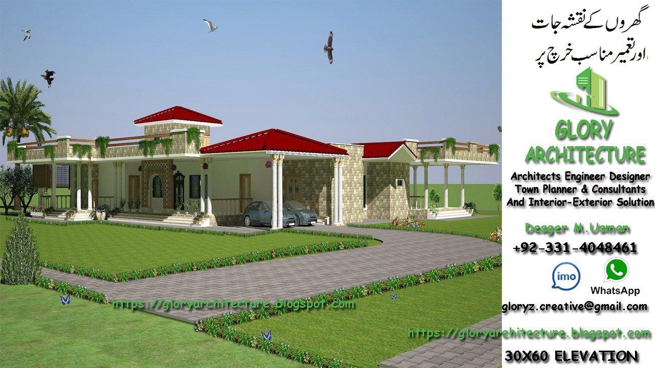 7 K Farmhouse Design Exterior