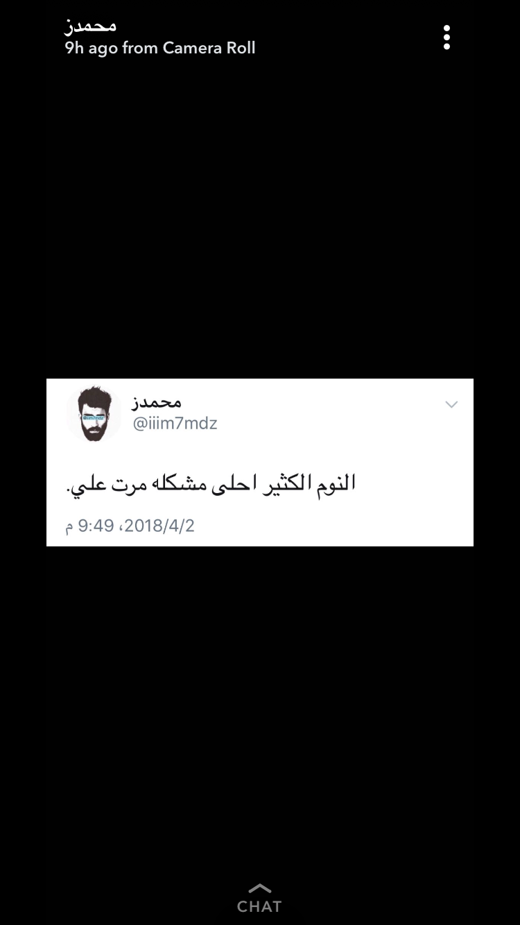 Pin By Kv3l On Arabia Wisdom Quotes Life Funny Arabic Quotes Arabic Funny