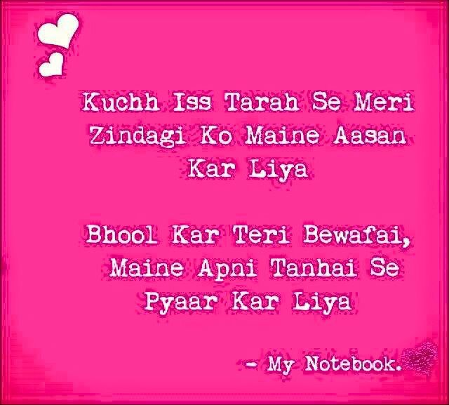 Shayari | Shayari | Pinterest | Urdu poetry, Dil se and Hindi quotes