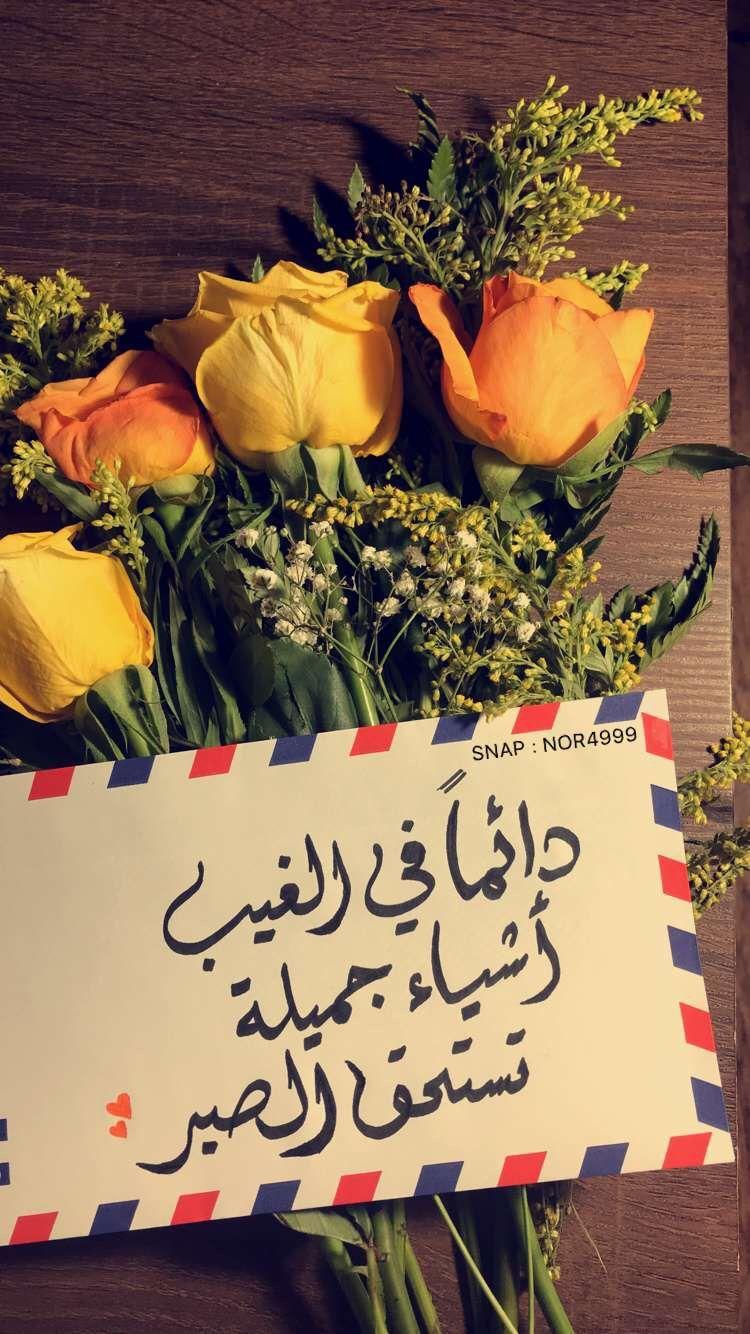 مخطوطات الخط_العربي خطي خطوط Rose flower pictures