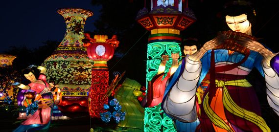 The Chinese Lantern  September 27, 2013 to January 05, 2014 Open 7 days a week  Fair Park Dallas -Festival returns to the State Fair of Texas. Twenty-four spectacular displays will include a pagoda composed of 68,000 pieces of porcelain dishware - plates, bowls, spoons, and cups - all hand-tied using traditional techniques.
