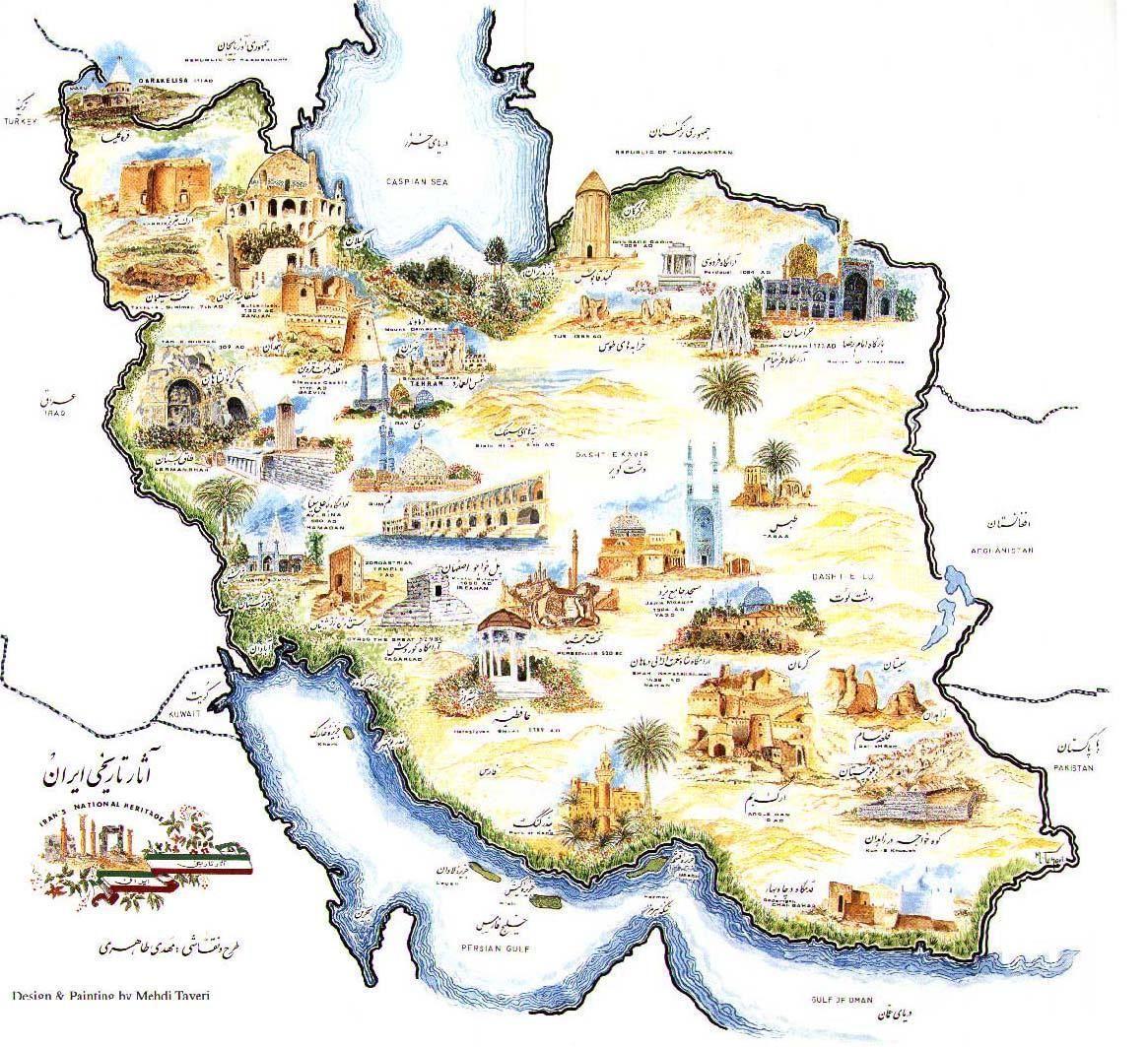 Iran Map Iran Travel Iran Tourism Iran