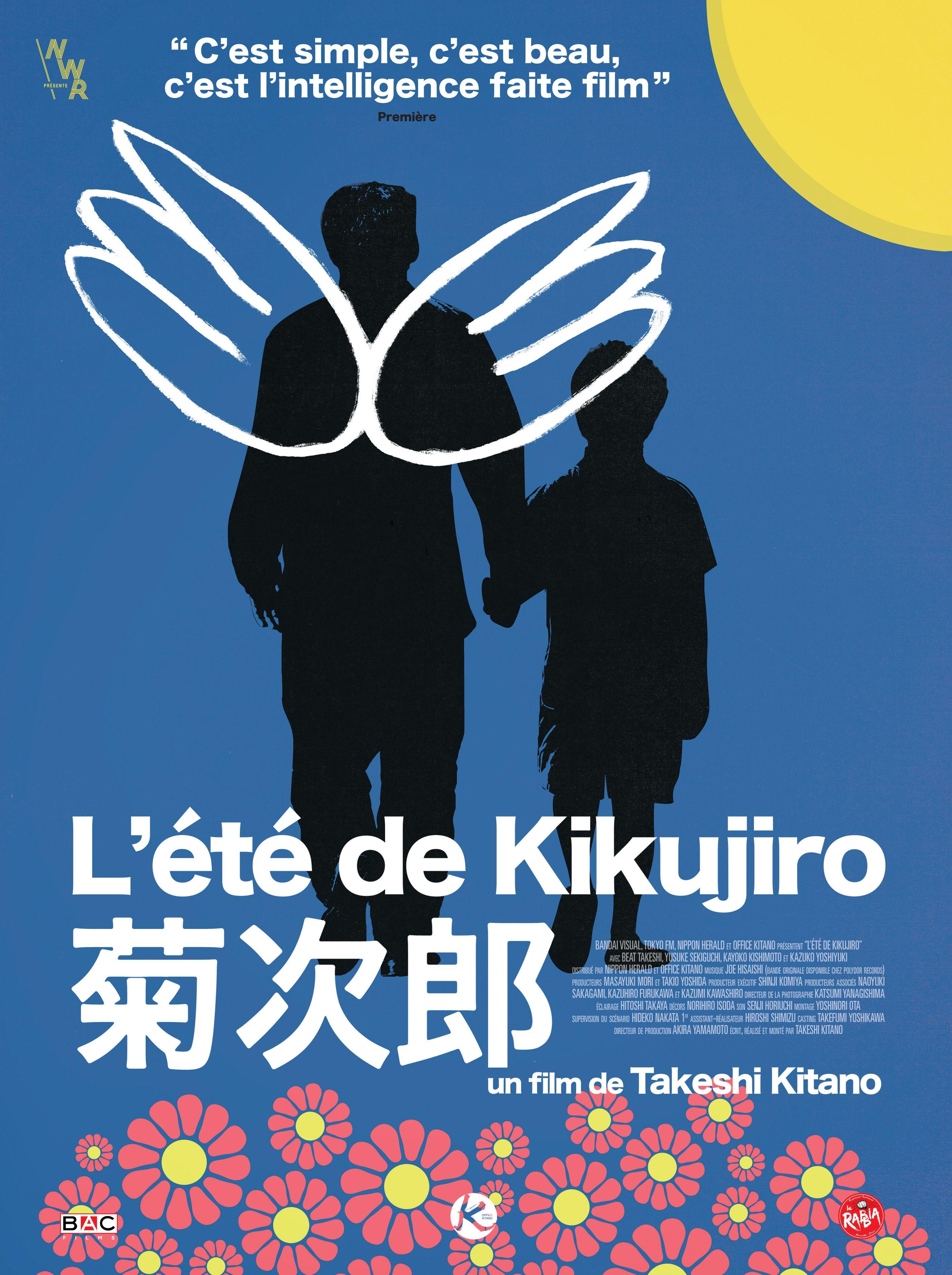 lété de kikujiro vostfr