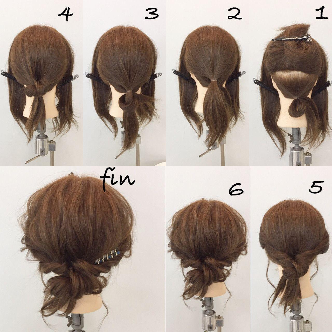自分で出来るヘアアレンジ 1 上と下半分に分けて下の方を輪になるように結びます 2 上をポニーテールにします 3 輪の中にポニーテールの毛先を入れます 4 くるりんぱします 5 サイドをねじって留めます 6 全体的に崩します ヘアアクセを ヘア