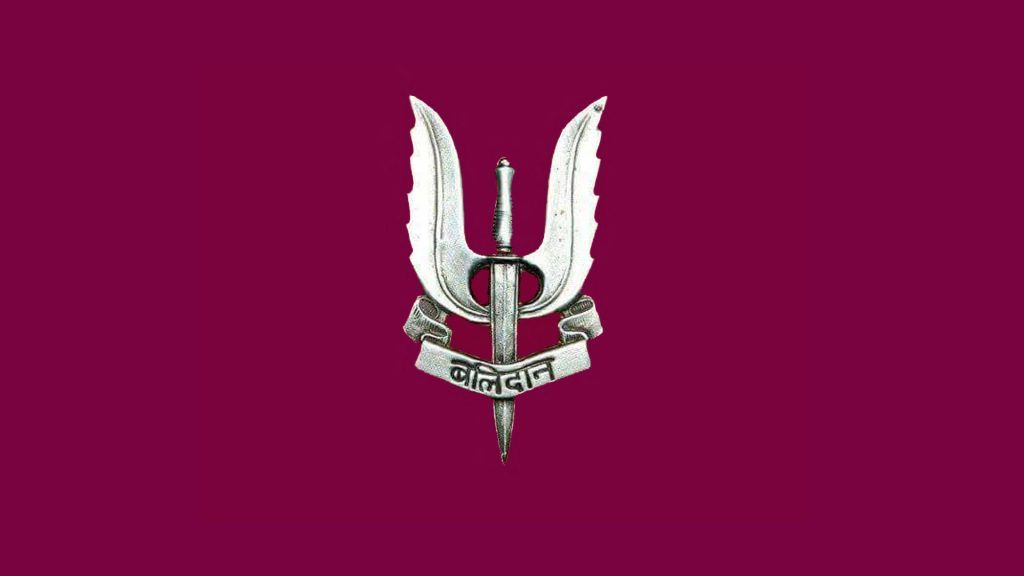 Parachute Regiment Para Special Forces Logo Wallpaper Special Forces Logo Parachute Regiment Special Forces