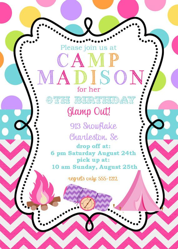 Girls Glam Camping Birthday Party Invitations Printable Or Digital - Digital birthday invitation template