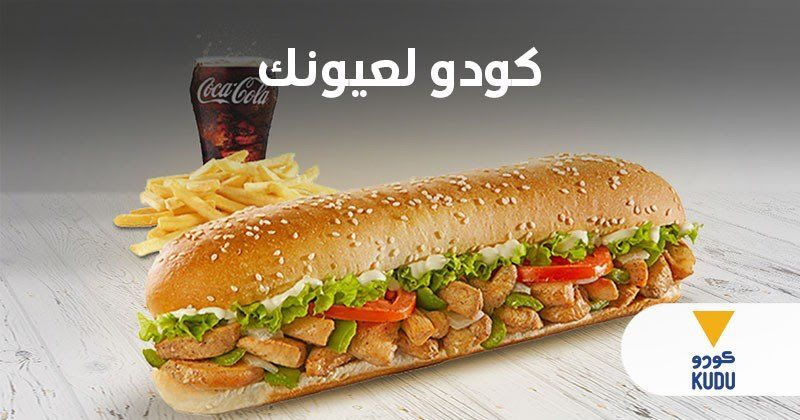Pin By كوبون صح On كوبون سعودي Food Hot Dog Buns Hot Dogs
