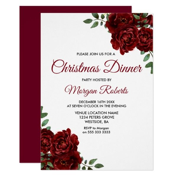 Burgundy red rose christmas dinner party invite custom office party burgundy red rose christmas dinner party invite custom office party invitations office partyplanning stopboris Choice Image