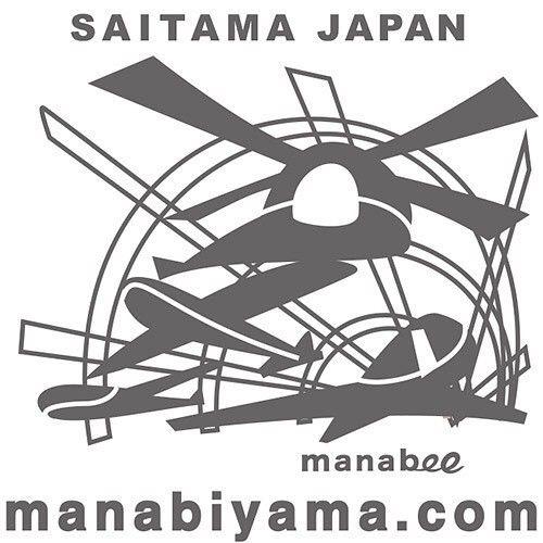 かまぼこ型の建物と吊られた航空機がすごい! #航空発祥記念館 #埼玉 ... http://manabiyama.tumblr.com/post/172503894604/かまぼこ型の建物と吊られた航空機がすごい-航空発祥記念館-埼玉-aviationmuseum by http://apple.co/2dnTlwE
