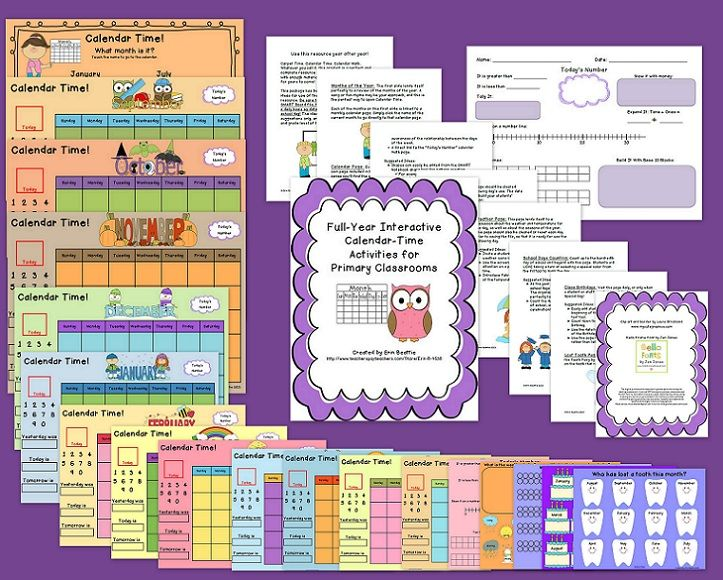 Interactive Calendar Games Kindergarten : Just revised incredible complete year long