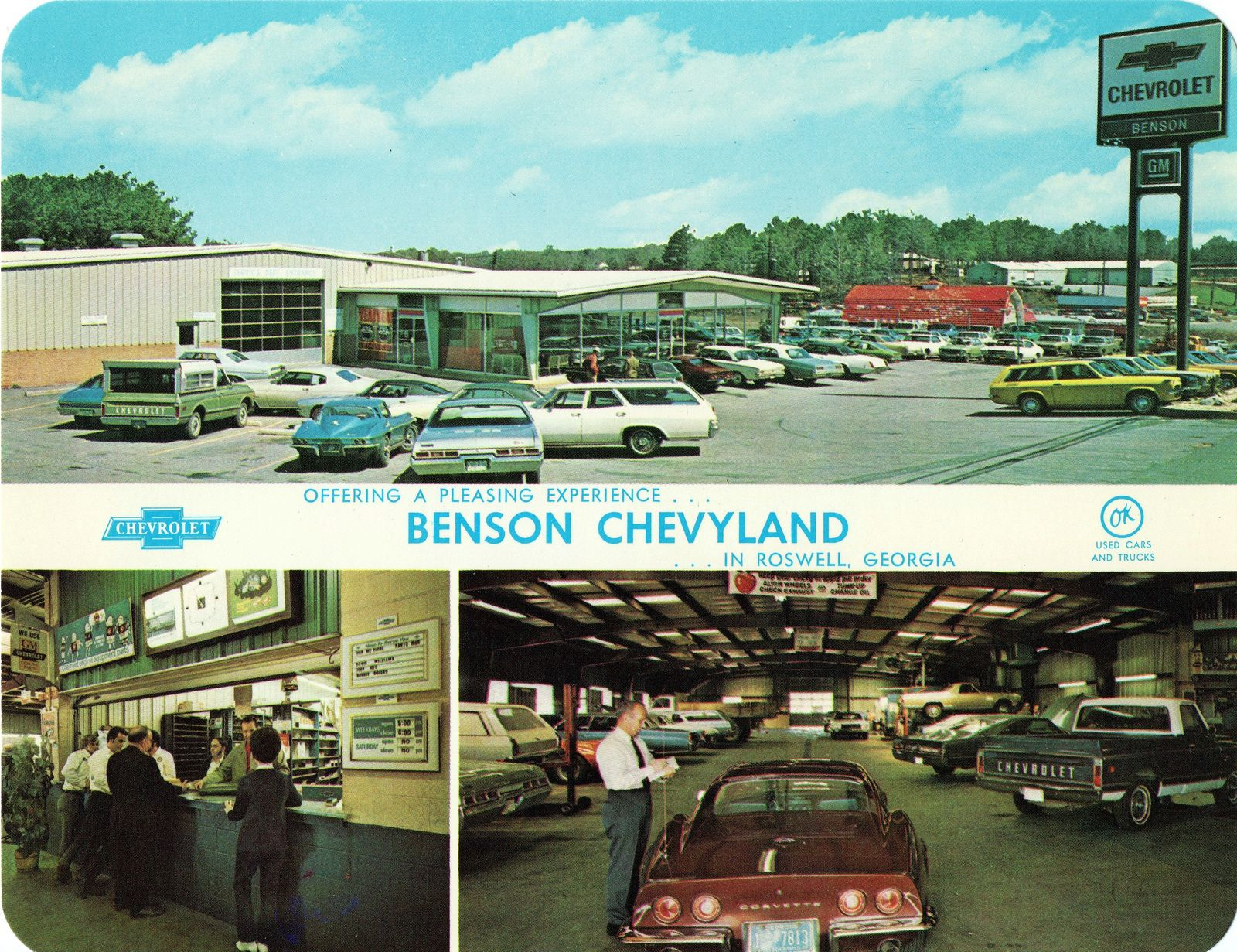 1970's Benson Chevrolet Company Dealership, Roswell, Georgia