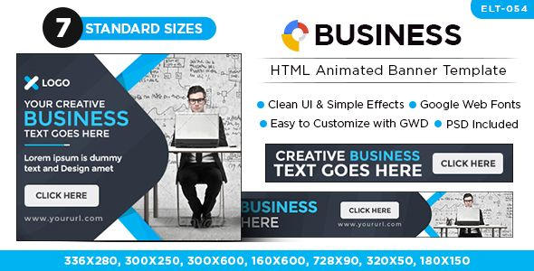 HTML5 Business Banners - GWD - 7 Sizes Code-Scripts-and-Plugins - computer service request form