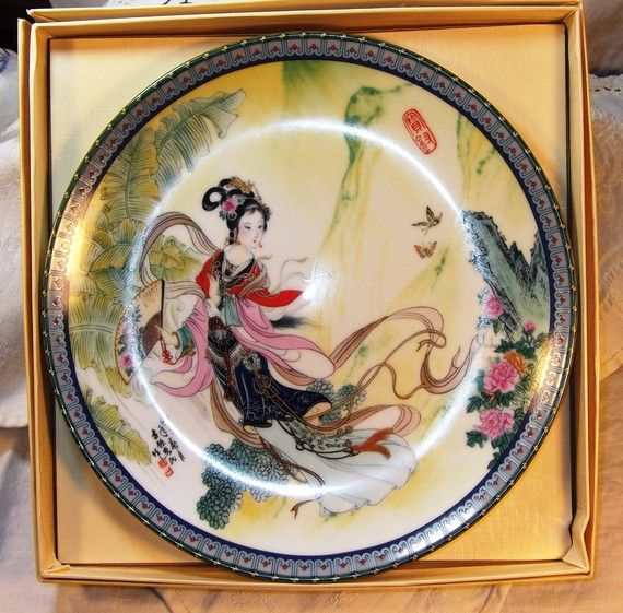 Vintage Collector Plate Paochai Red by EllensAtticTreasures & Vintage Collector Plate Paochai Red by EllensAtticTreasures | Plates ...